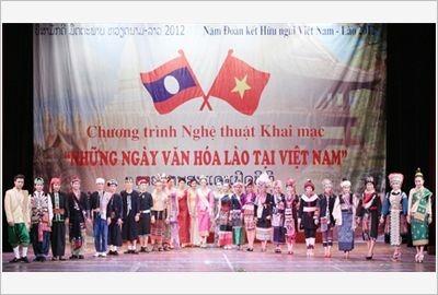 Праздник культуры, спорта и туризма приграничных районов Вьетнама и Лаоса - 2012 - ảnh 1
