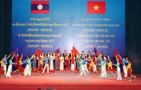 В провинции Шонла прошёл митинг, посвящённый Году вьетнамо-лаосской дружбы - ảnh 1