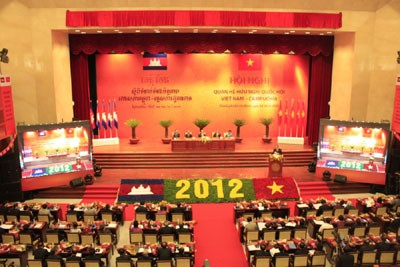 Открылась конференция по отношениям между парламентами Вьетнама и Камбоджи - ảnh 1