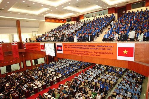 Завершилась конференция по отношениям между парламентами Вьетнама и Камбоджи - ảnh 1