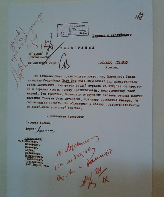 Исторические материалы, подтверждающие отношения традиционной дружбы между СРВ и РФ - ảnh 3