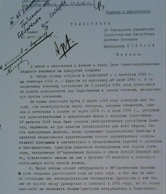 Исторические материалы, подтверждающие отношения традиционной дружбы между СРВ и РФ - ảnh 4