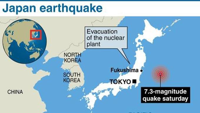 На северо-востоке Японии произошло мощное землетрясение - ảnh 1