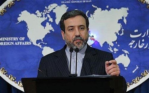 Иран и «шестёрка» готовятся к выполнению соглашения по ядерной программе - ảnh 1