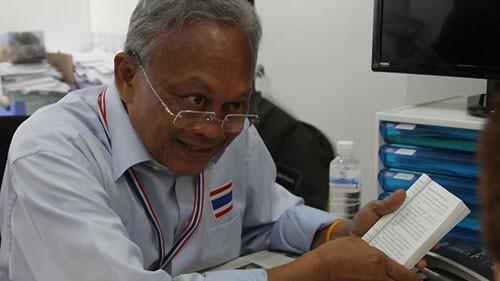 Правительство Таиланда призвало лидера антиправительственного движения сдаться - ảnh 1