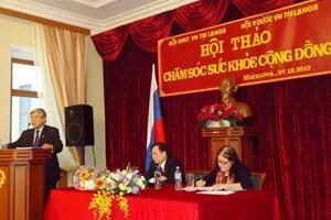 Обмен опытом в уходе за здоровьем вьетнамцев в России - ảnh 1