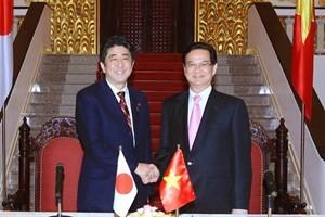 Премьер-министр Вьетнама посетит Японию с официальным визитом - ảnh 1