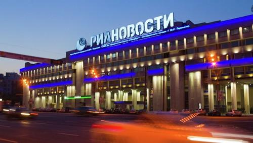 Путин своим указом создал Международное информагентство «Россия сегодня» - ảnh 1