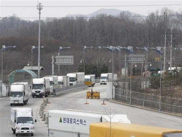 КНДР согласилась принять в Кэсоне международную делегацию - ảnh 1