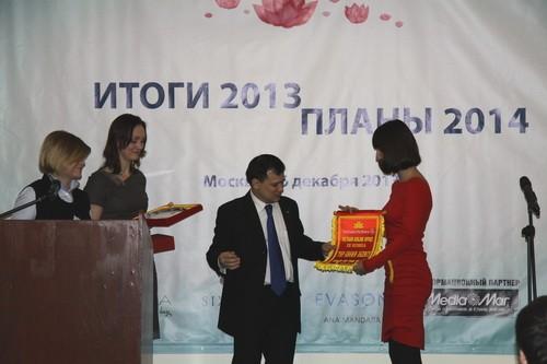 Представительство авиакомпании «Вьетнам Эйрлайзн» в РФ подвело итоги работы в 2013 г. - ảnh 1