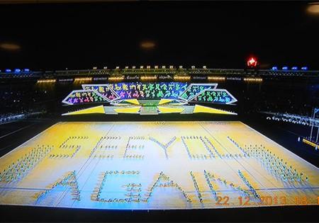 В Мьянме завершились 27-е игры стран ЮВА - ảnh 1