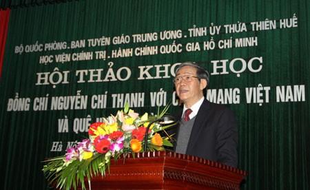Роль генерала Нгуен Чи Тханя в деле вьетнамской революции и развития провинции Тхыатхиен-Хюэ - ảnh 1