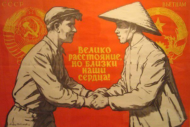 Краски русскоязычных стран во Вьетнаме: История - ảnh 1