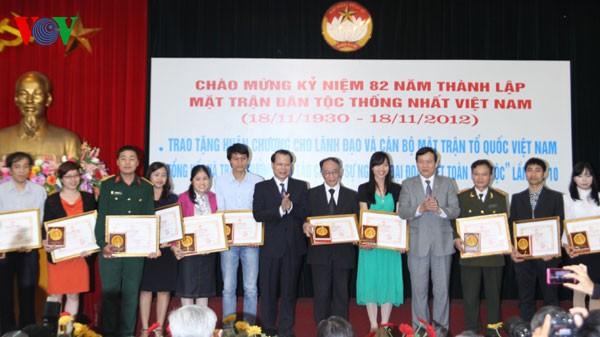 Kỷ niệm 82 năm Mặt trận Dân tộc thống nhất Việt Nam - ảnh 1
