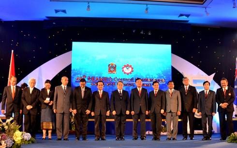 Việt Nam có nhiệm kỳ thành công với tư cách Chủ tịch SEAMEO 47 - ảnh 1