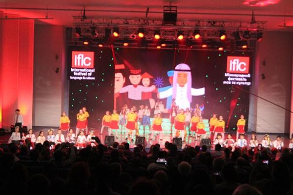 Festival Quốc tế về ngôn ngữ và văn hóa tại Ucraina - ảnh 3