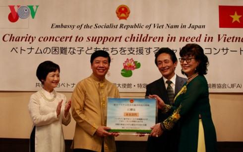 ĐSQ Việt Nam tại Nhật Bản tổ chức Hoà nhạc từ thiện vì trẻ em khó khăn - ảnh 4