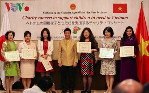 ĐSQ Việt Nam tại Nhật Bản tổ chức Hoà nhạc từ thiện vì trẻ em khó khăn - ảnh 5