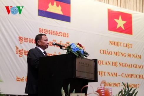 Chiêu đãi trọng thể kỷ niệm 50 năm quan hệ ngoại giao Việt Nam – Campuchia - ảnh 1