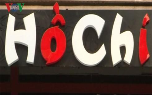 Nhà hàng mang tên Hồ Chí ở Ai Cập tôn vinh Chủ tịch Hồ Chí Minh - ảnh 1