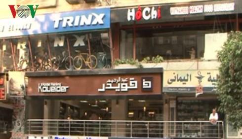 Nhà hàng mang tên Hồ Chí ở Ai Cập tôn vinh Chủ tịch Hồ Chí Minh - ảnh 4