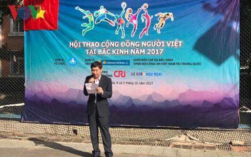 Hội thao cộng đồng người Việt Nam tại Bắc Kinh năm 2017 - ảnh 2
