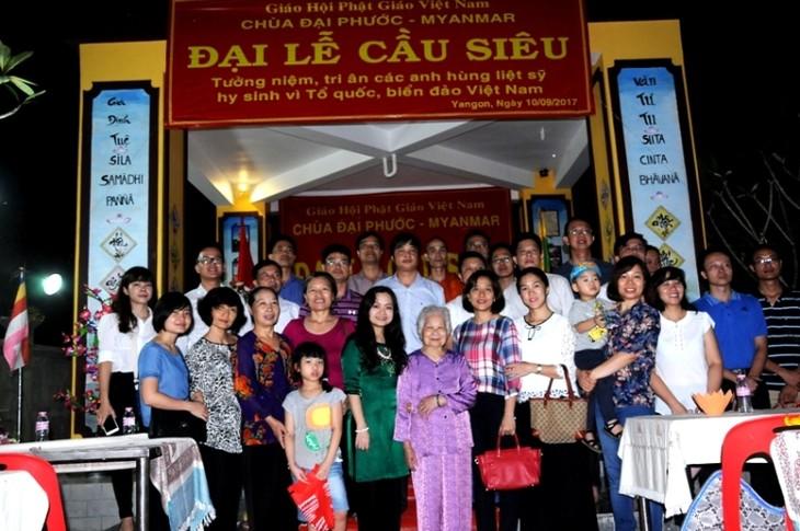 Đại lễ cầu siêu tri ân anh hùng liệt sỹ hy sinh vì biển, đảo Việt Nam - ảnh 4