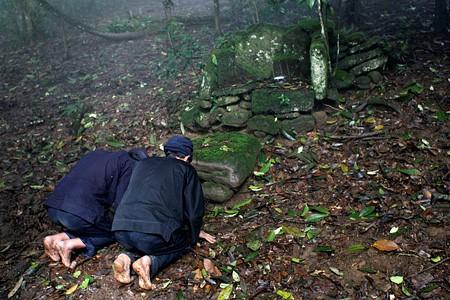 Tục cúng rừng, bảo vệ nguồn nước của người Hà Nhì - ảnh 1