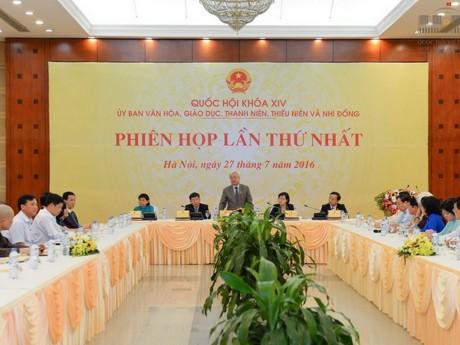 Ủy ban Văn hóa, Giáo dục, Thanh niên, Thiếu niên và Nhi đồng của Quốc hội khóa XIV họp phiên đầu - ảnh 1