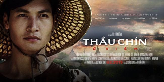 Việt Nam có hai tác phẩm dự Liên hoan phim ASEAN 2017  - ảnh 1