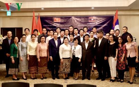 Việt Nam - Lào tổ chức giao lưu văn hóa tại Nhật Bản - ảnh 5