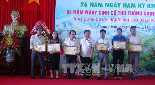 Celebrating the 76th anniversary of the southern uprising - ảnh 1