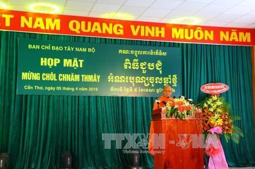 高棉族同胞团结战胜困难促进国家发展 - ảnh 1