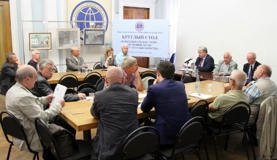 """""""东海——迈向和平稳定的司法之路""""研讨会在俄罗斯举行  - ảnh 1"""