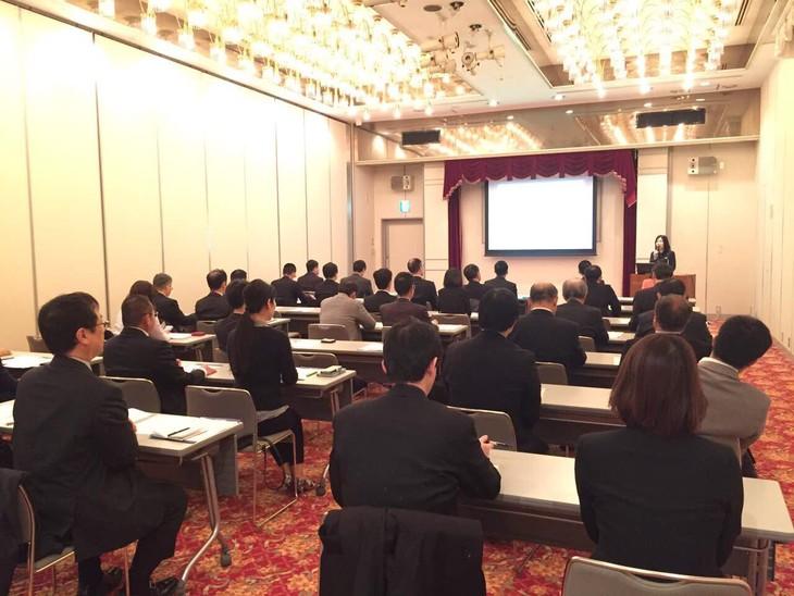 向日本堺市企业介绍越南投资环境的研讨会   - ảnh 1