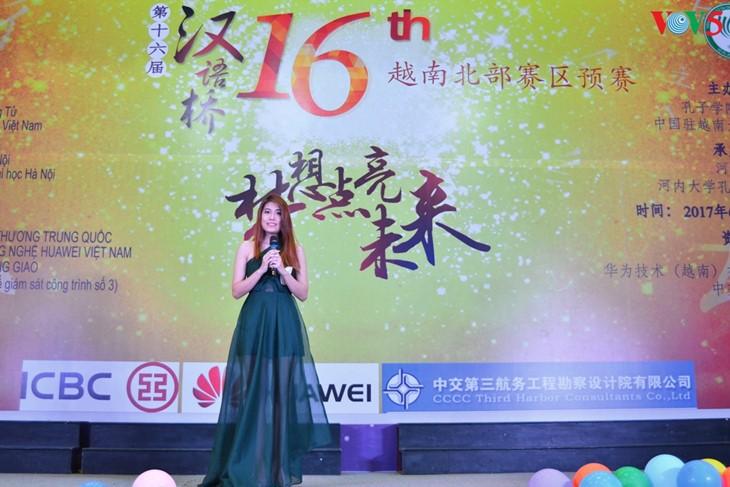 汉语教师梦:第16届汉语桥越南北部赛区预赛冠军的故事 - ảnh 2