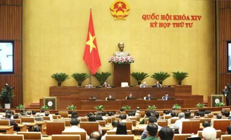 越南国会结束讨论国民经济社会发展计划和财政预算执行情况 - ảnh 1