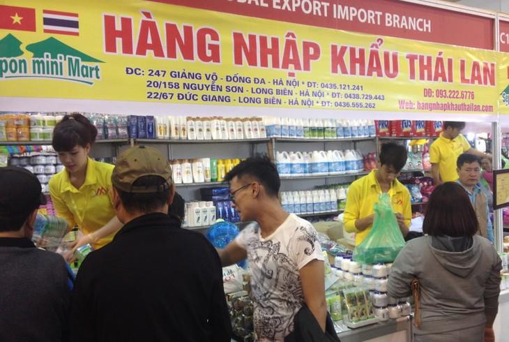 เปิดงานแสดงสินค้าไทย MADE IN THAILAND OUTLET 2016 - ảnh 2