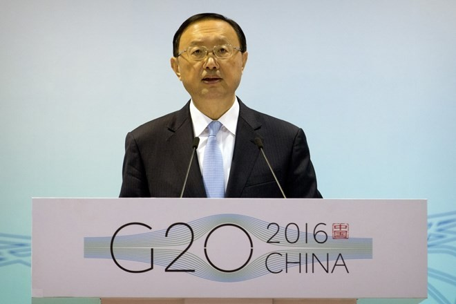 เปิดการประชุมระดับรัฐมนตรีกระทรวงพาณิชย์กลุ่มประเทศจี 20 ณ ประเทศจีน - ảnh 1