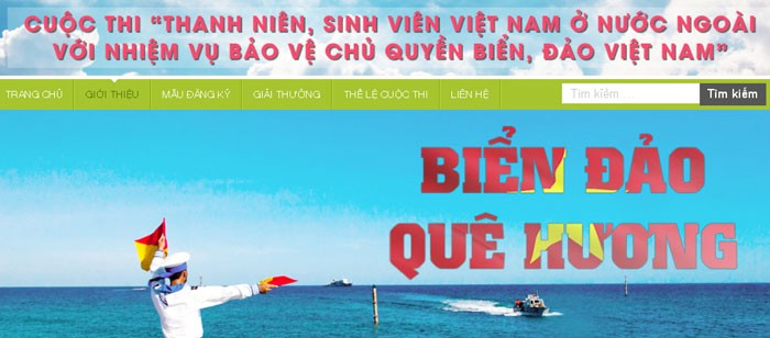 """การประกวดเรียงความ """"เยาวชนเวียดนามในต่างประเทศกับหน้าที่ปกป้องอธิปไตยเหนือทะเลและเกาะแก่ง"""