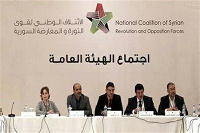 Oposición siria acepta participar en Conferencia de Paz de Ginebra-2 - ảnh 1