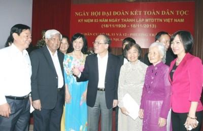 Promueven unidad y solidaridad entre el pueblo vietnamita - ảnh 1
