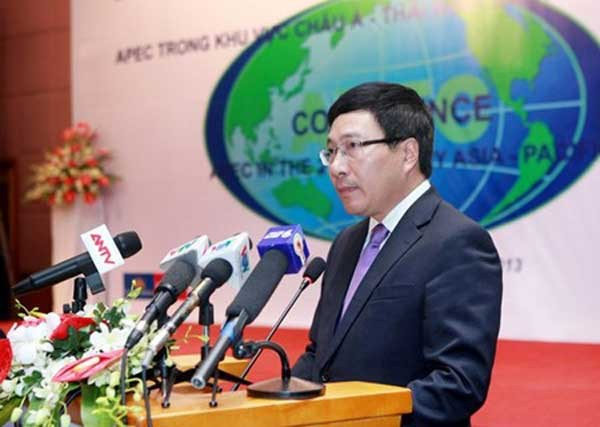 Participación en APEC beneficia a Vietnam - ảnh 1