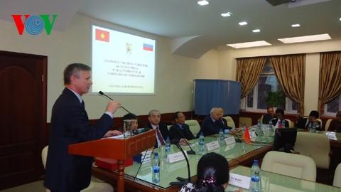 Inauguran en Rusia sala de estudio Ho Chi Minh  - ảnh 1
