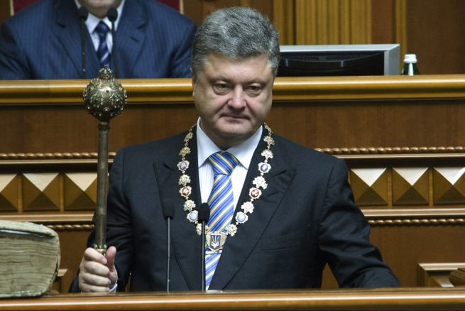 Petro Poroshenko investido presidente de Ucrania - ảnh 1