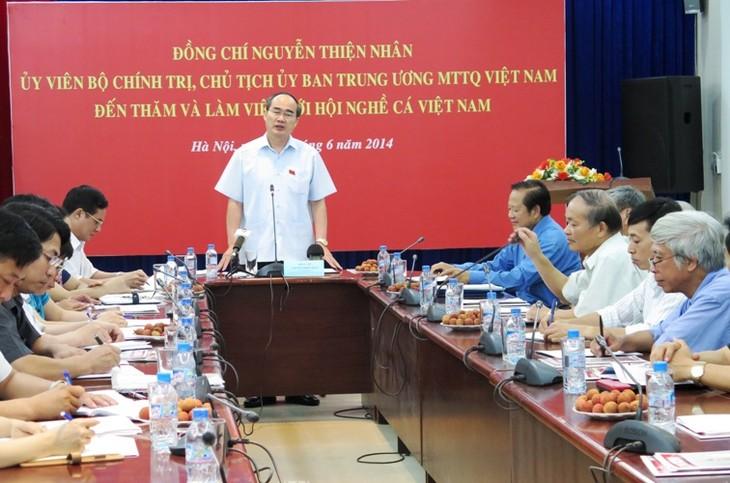Asociación de Pesca de Vietnam contribuye al desarrollo sostenible en la esfera marítima - ảnh 1