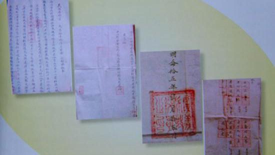 Soberanía territorial en las actividades administrativas de la dinastía Nguyen - ảnh 3