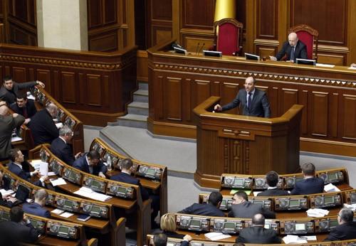 Parlamento ucraniano aprueba resolución que fortalece el control fronterizo en el Este - ảnh 1