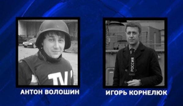 ONU y Rusia piden a Ucrania garantizar la seguridad de periodistas extranjeros  - ảnh 1