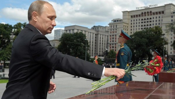 Rusia conmemora el Día de la Memoria y del Dolor - ảnh 1